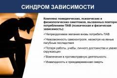 Междунар.день-борьбы-с-наркоманией-3