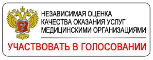 anketa_banner