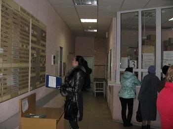 42 поликлиника ростов на дону официальный сайт Рефлексотерапия лечение